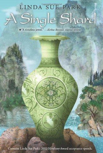 A Single Shard 9780547534268