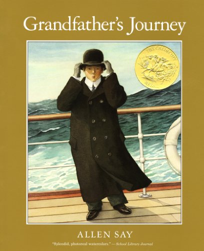 Grandfather's Journey 9780547076805