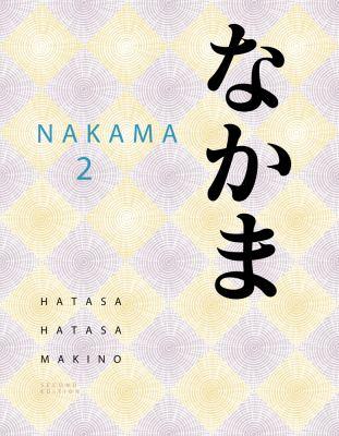 Student Activities Manual (Sam) for Hatasa/Hatasa/Makino's Nakama 2: Japanese Communication, Culture, Context 9780547171708