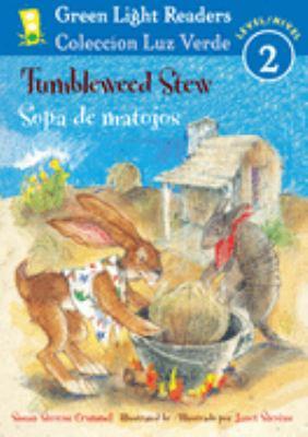 Tumbleweed Stew/Sopa de Matojos 9780547252612