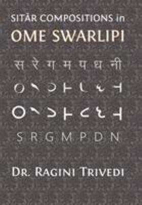 Sitar Compositions in Ome Swarlipi