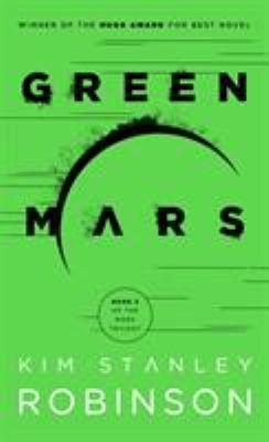 Green Mars 9780553572391