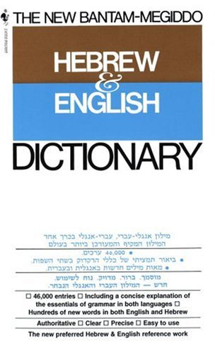 The New Bantam-Megiddo Hebrew & English Dictionary 9780553263879