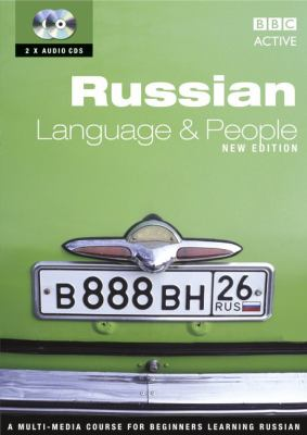 Russian Language and People 9780563519751