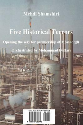Five Historical Terrors 9780578080796