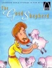 The Good Shepherd 2099004