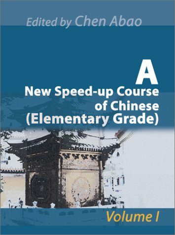 A New Speed-Up Course of Chinese (Elementary Grade): Volume I 9780595163137