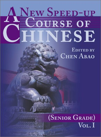 A New Speed-Up Course of Chinese (Senior Grade): Volume I 9780595163168