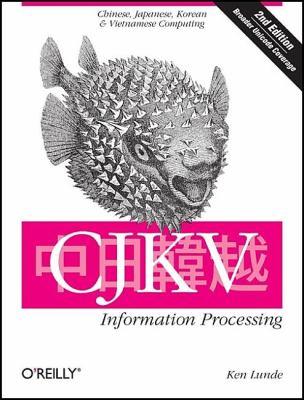 CJKV Information Processing 9780596514471