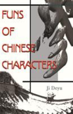 Funs of Chinese Characters 9780595162956