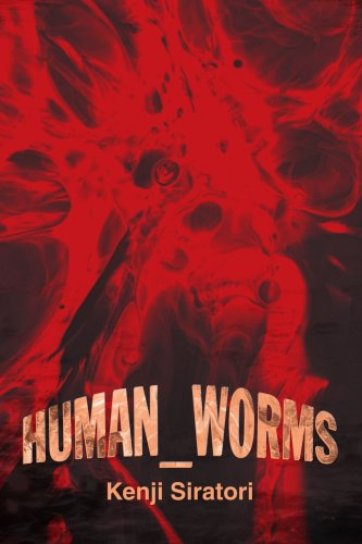 Human_worms 9780595322763