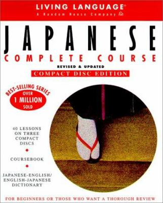 Basic Japanese: CD/Book Package [With Coursebook & Dictionary] 9780609602799
