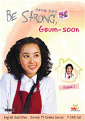 Be Strong Geum Soon: Volume 1