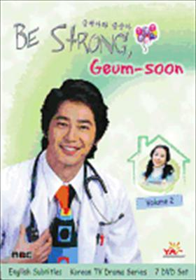 Be Strong Geum Soon: Volume 2