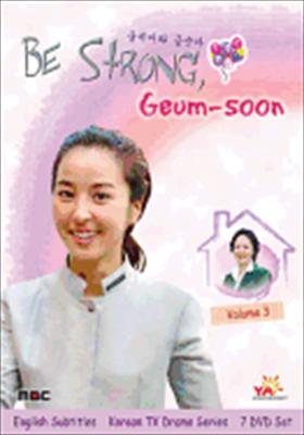 Be Strong Geum Soon: Volume 3
