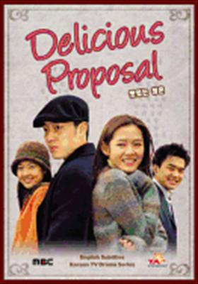 Delicious Proposal: Son Ye-Jin