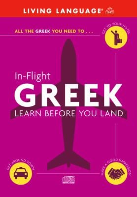 In-Flight Greek: Learn Before You Land 9780609810972