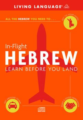 In-Flight Hebrew: Learn Before You Land 9780609810699