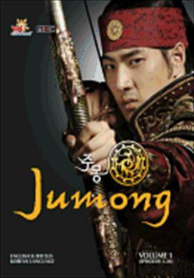 Jumong Volume1