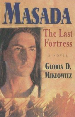 a review of the war between classes by gloria d miklowitz