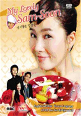 My Lovely Sam: Soon-Kim Sun-Ah