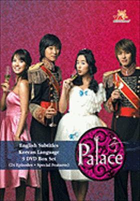 Palace: Joo Ji-Hoon