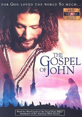 The Gospel of John 0880601000018