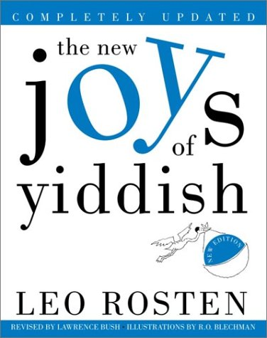 The New Joys of Yiddish: Completely Updated 9780609806920