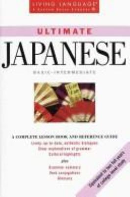 Ultimate Japanese: Basic - Intermediate: Book 9780609802458