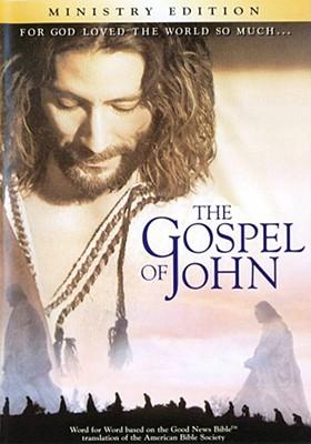 Visual Bible Gospel of John-Gn