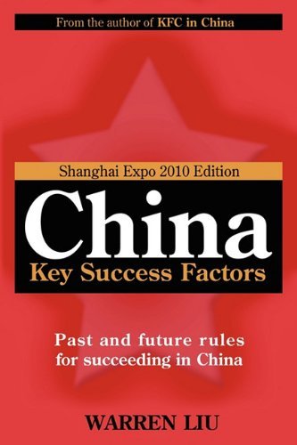 China Key Success Factors 9780615373065