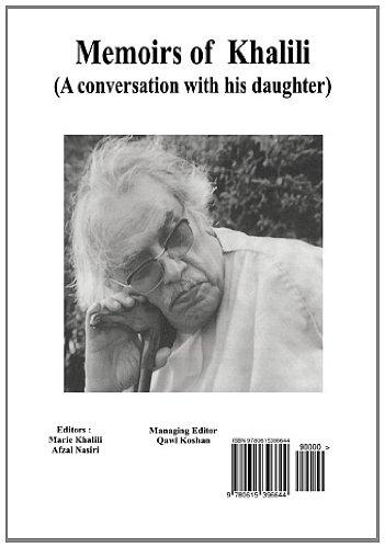 Memoirs of Khalili 9780615396644