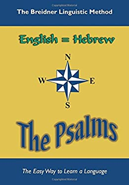 The Psalms 9780615491226