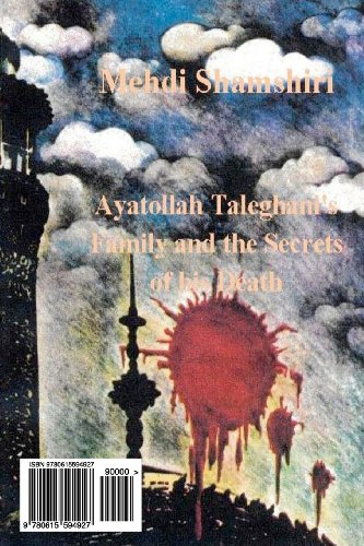 Secrets of Taleghani's Death 9780615594927