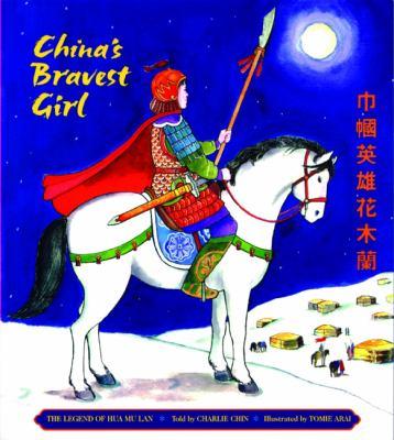 China's Bravest Girl: The Legend of Hau Mu LAN 9780613573030