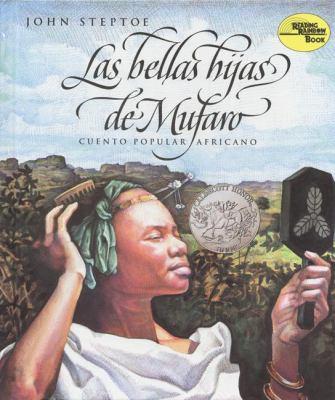 Las Bellas Hijas de Mufaro: Cuento Popular Africano 9780613045797
