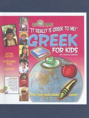 It Really Is Greek to Me! Greek for Kids 9780635024404
