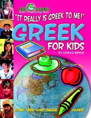 It Really Is Greek to Me! Greek for Kids (Paperback) 9780635024329
