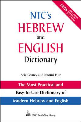 NTC's Hebrew and English Dictionary 9780658000652
