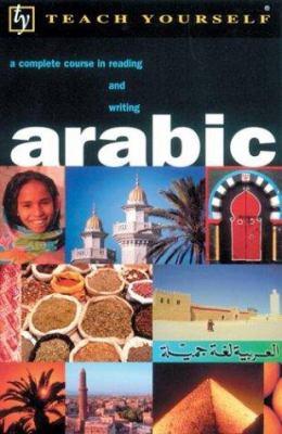 Teach Yourself Arabic 9780658015878