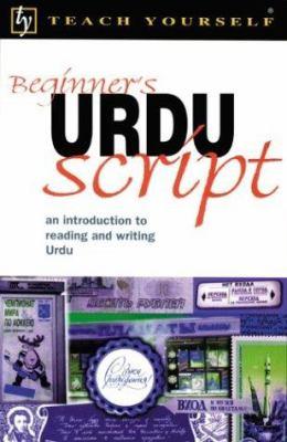 Teach Yourself Beginner's Urdu Script 9780658009495