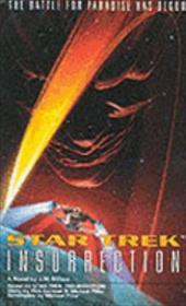 Star Trek: Insurrection 23465705