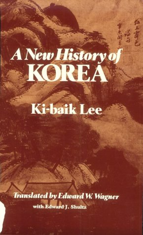 A New History of Korea 9780674615762