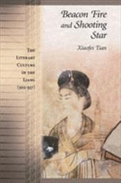 Beacon Fire and Shooting Star: The Literary Culture of the Liang (502-557)