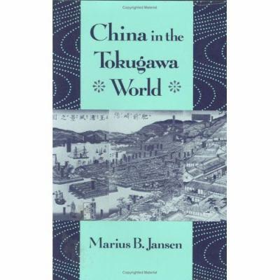China in the Tokugawa World 9780674117532