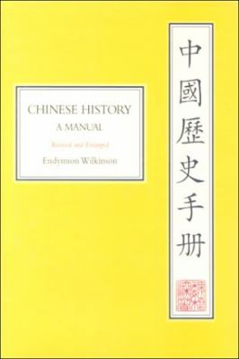 Chinese History: A Manual, Revised and Enlarged Edition