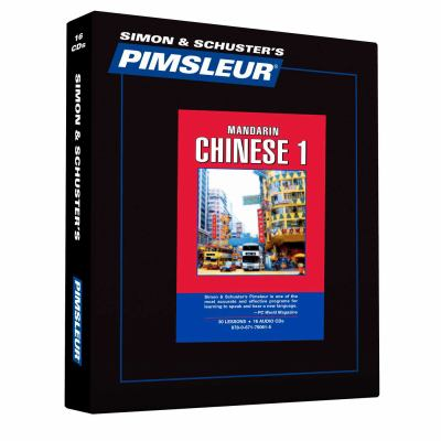 Mandarin 1: Learn to Speak and Understand Mandarin Chinese with Pimsleur Language Programs 9780671790615