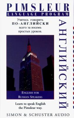 English: English for Russian Speakers