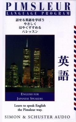 English: English for Japanese Speakers