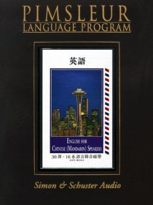 English for Chinese (Mandarin) Speakers I: 2nd Ed.